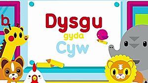 Dysgu Gyda Cyw